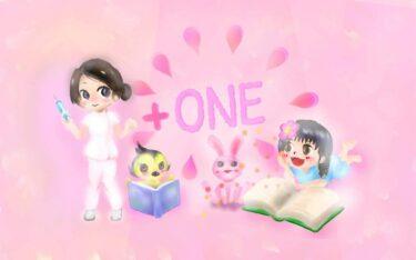 【看護師の新しい生き方】『看護+ONE』では、色々な看護師の+ONEのチャレンジを応援します!