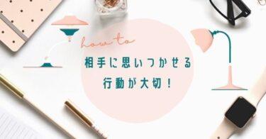 WinWinWiiinゲスト出演:西野亮廣さんのアドバイスが学びになる!「相手に思いつかせることをしよう!」