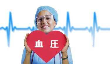 【看護師に必須のバイタルサイン】血圧からこんなにも重要な情報が分かる!